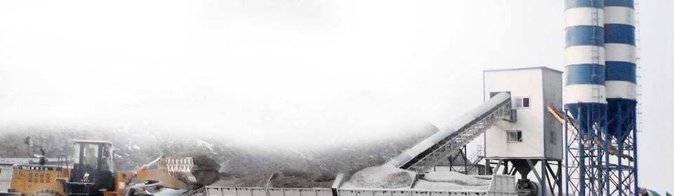 Бетон в абакане бур по бетону для перфоратора купить в екатеринбурге